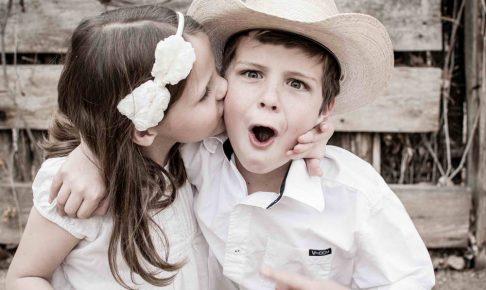 子供のカップル