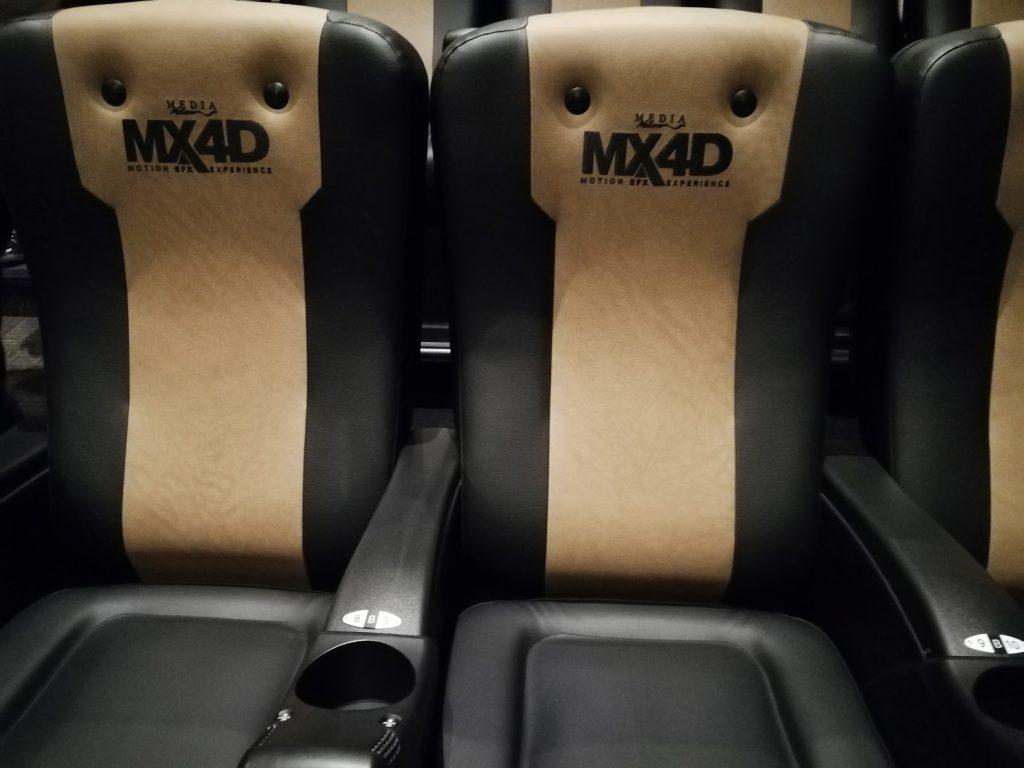 MX4Dの座席