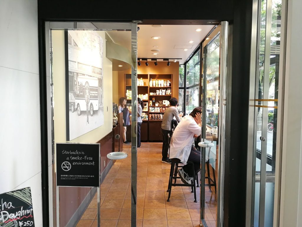 スターバックス新宿グリーンタワービル店の入り口