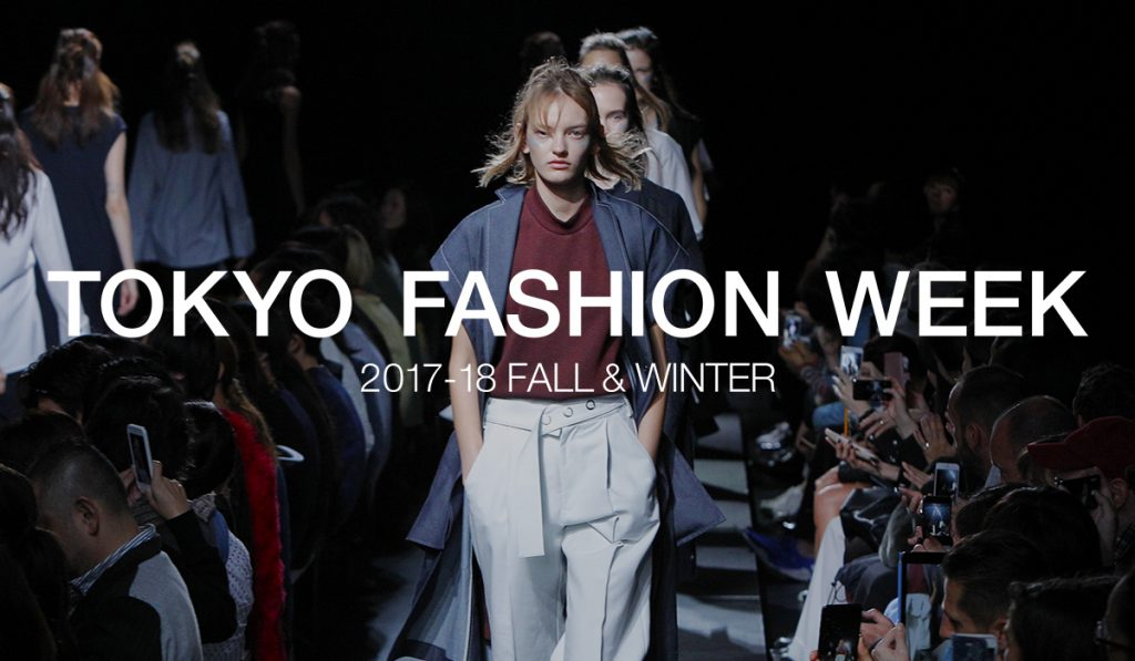 東京ファッションウィークについて