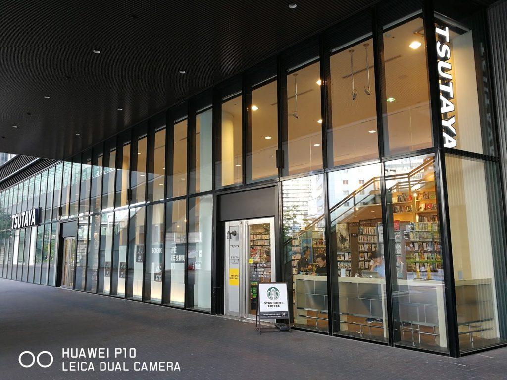 スターバックスTSUTAYA大崎駅前店の外観