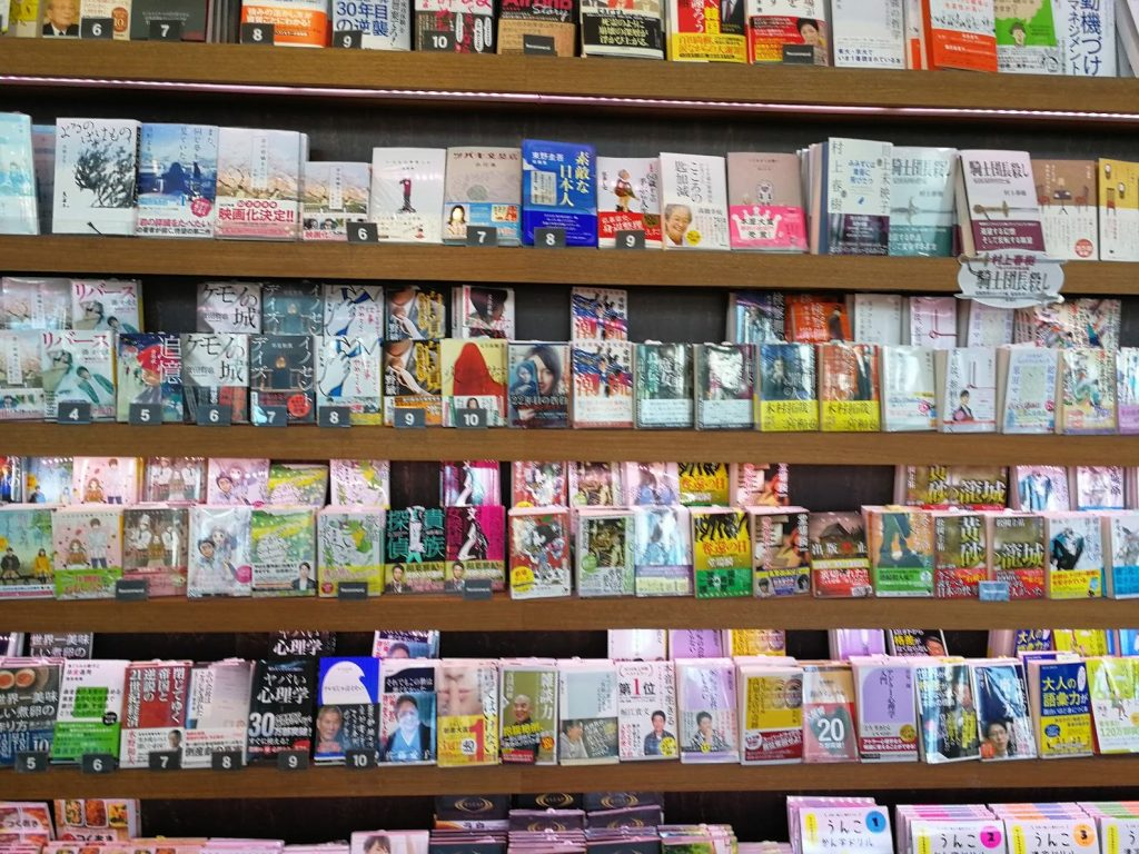 スターバックスTSUTAYA大崎駅前店の2階店内奥のたくさんの本