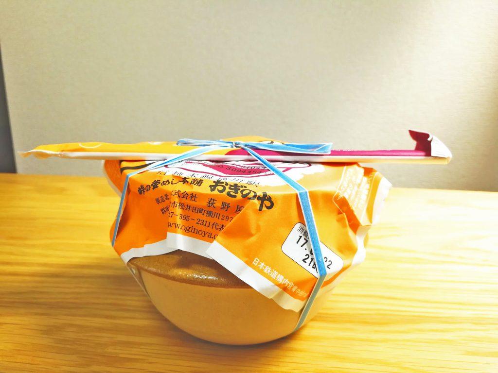 日本最古の駅弁おぎのやの峠の釜飯食べてみた
