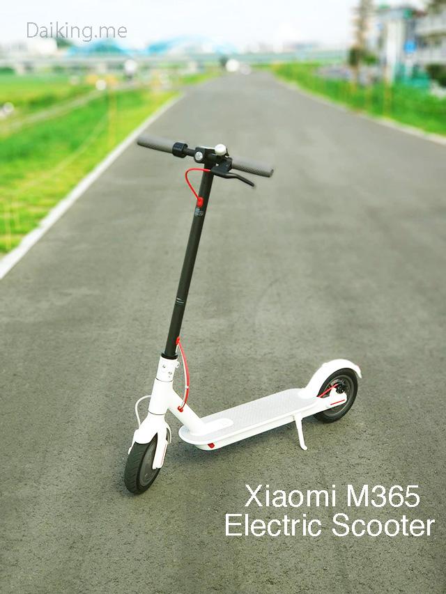 xiaomi_m365のレビュー