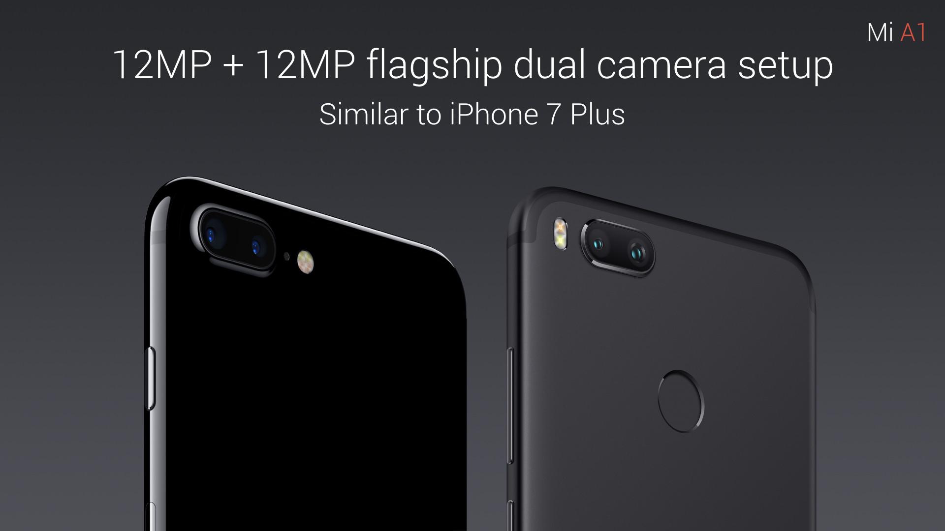 androeid_one端末のXiaomi-Mi-A1デュアルカメラはiphone7plusに似ている
