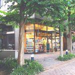 本が読めるブックカフェスターバックスTSUTAYA 神谷町駅前店