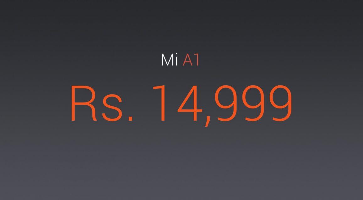 androeid_one端末のXiaomi-Mi-A1の端末価格