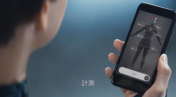 ボディ採寸用スーツzozosuitsをスマートフォンと繋いでサイズ計測