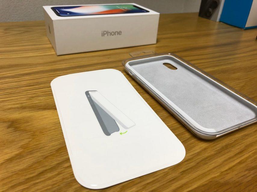 iphoneXのapple純正シリコンケースのホワイトを開封