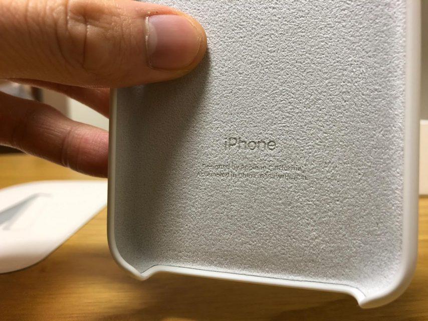iphoneXのapple純正シリコンケースのホワイトの質感