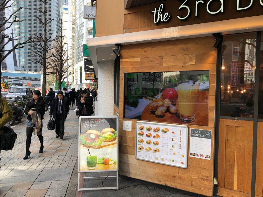 the-3rd-burger-サードバーガー新宿大ガード店外観