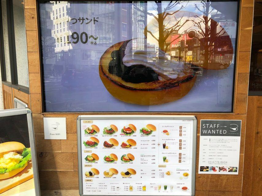the-3rd-burger-サードバーガー新宿大ガード店のディスプレイ