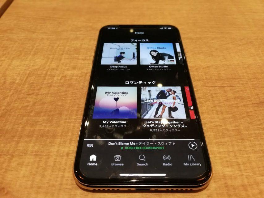 iphonexでspotifyを使用している画面