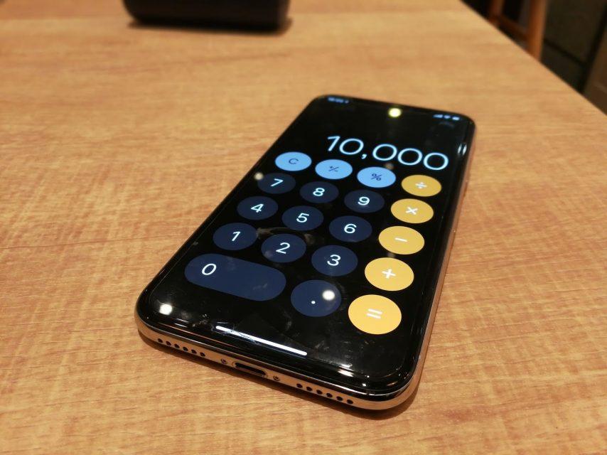 iphonexで計算機アプリを起動
