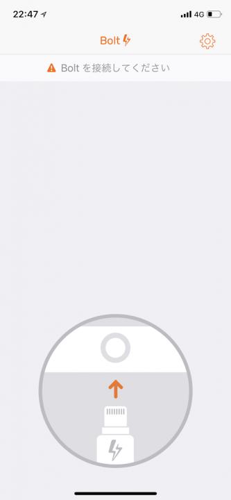 iphoneの容量を増やせるkingstonのDataTraveler Bolt Duoをのアプリ画面