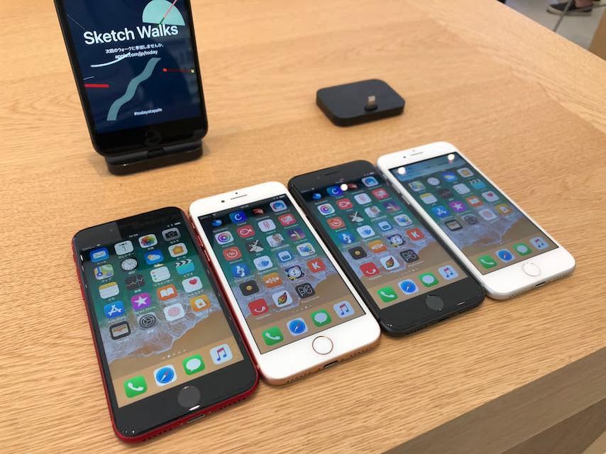 appleストア新宿のiPhone8plusのカラー全色の前面
