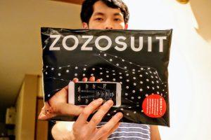 zozosuitを持っているdaiking