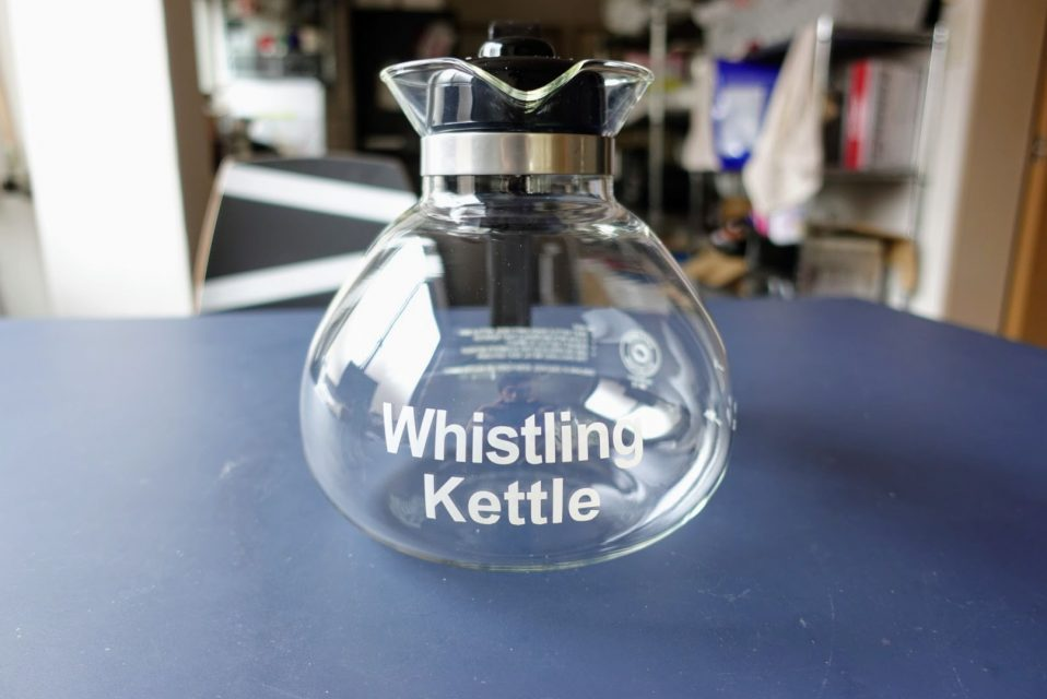 cafe brewのwhistling kettleのロゴ
